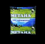 Покупайте сметану от производителя - Ядринмолока