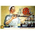 Качество продукции общественного питания