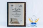 Туровский молочный комбинат признан одним из лучших поставщиков Российской Федерации