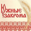 Пшеница,  ячмень,  кукуруза,  горох,  нут,  чечевица урожай 2016 продаем FCA,  CPT,  FOB